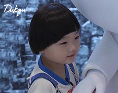 [덕구온천] 광고