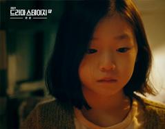 tvN 드라마스테이지 [관종]