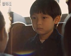 tvN 주말드라마 [빈센조]