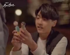 tvN 월화드라마 [구미호뎐 스핀오프…