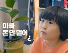 [우리증권방송] 광고