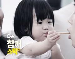 [청우] 식품 광고
