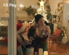 [KB Pay] 광고